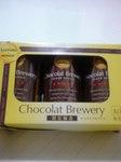 バレンタイン仕様にラッピングされたショコラ ブルワリー(Chocolat Brewery)sweet味の写真