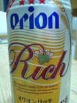 オリオンリッチの缶