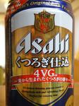 アサヒの発泡酒:くつろぎ仕込